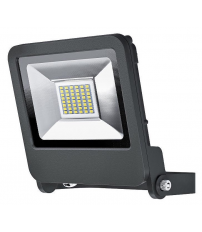 Proyector exterior Led gris 20W 3000°K IP65 (Osram 4058075064287)